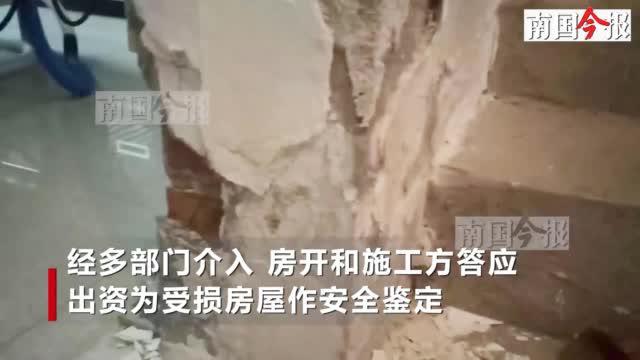 """柳州这里的房屋开裂下沉,有楼栋收到""""病危通知书"""""""