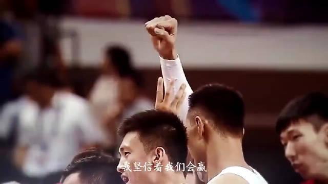 中国男篮2015亚锦赛纪录片《救赎》……