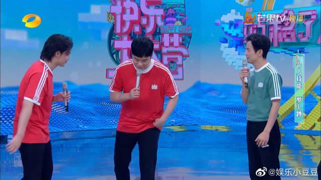 尹正、周震南爆笑劈叉对决 陈赫:为什么最后受伤的是我!