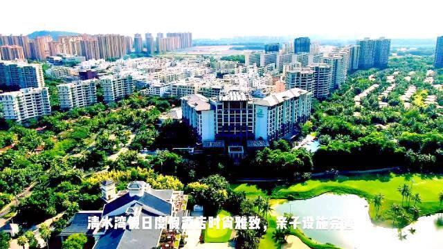海南清水湾假日度假酒店将南国热带滨海风情融入园林之中……