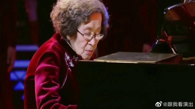 中国第一代钢琴大师,巫漪丽现场演奏《梁祝》,瞬间感动全场