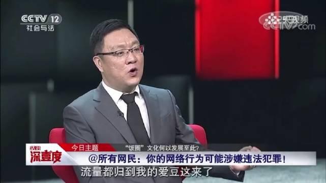 法治深壹度:所有网民,你的网络行为可能涉嫌违法犯罪!