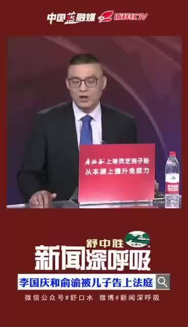 如果儿子赢了,李国庆更被动。法律上讲……