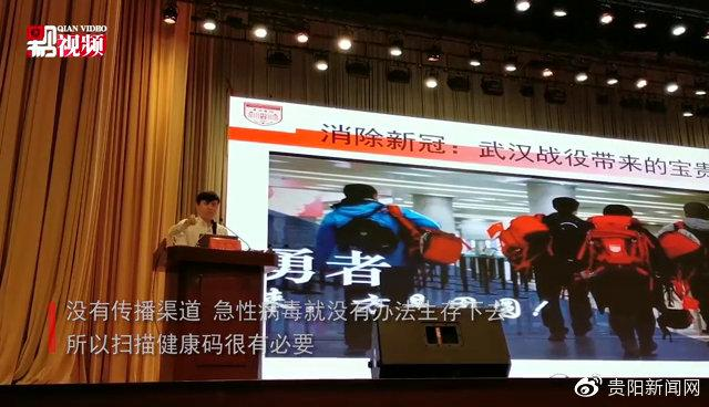张文宏:没有传播渠道,急性病毒就没有办法生存下去