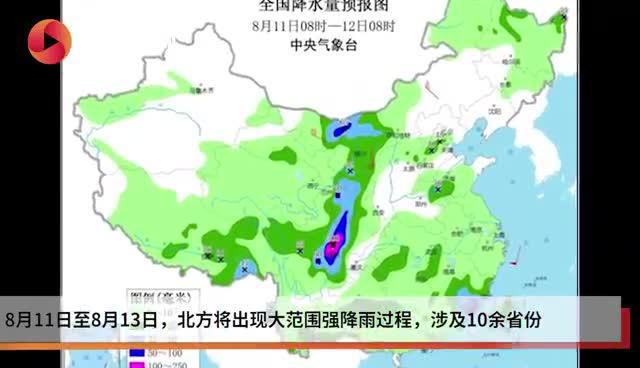 中央气象台答封面新闻:持续降雨将致四川盆地地质灾害风险上升