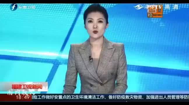 东南卫视报道陈立农心连心慰问演出 陈立农:希望他们可以跟这首
