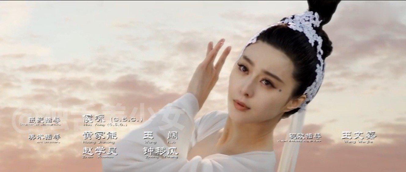 范冰冰《杨贵妃》中换装太惊艳了……