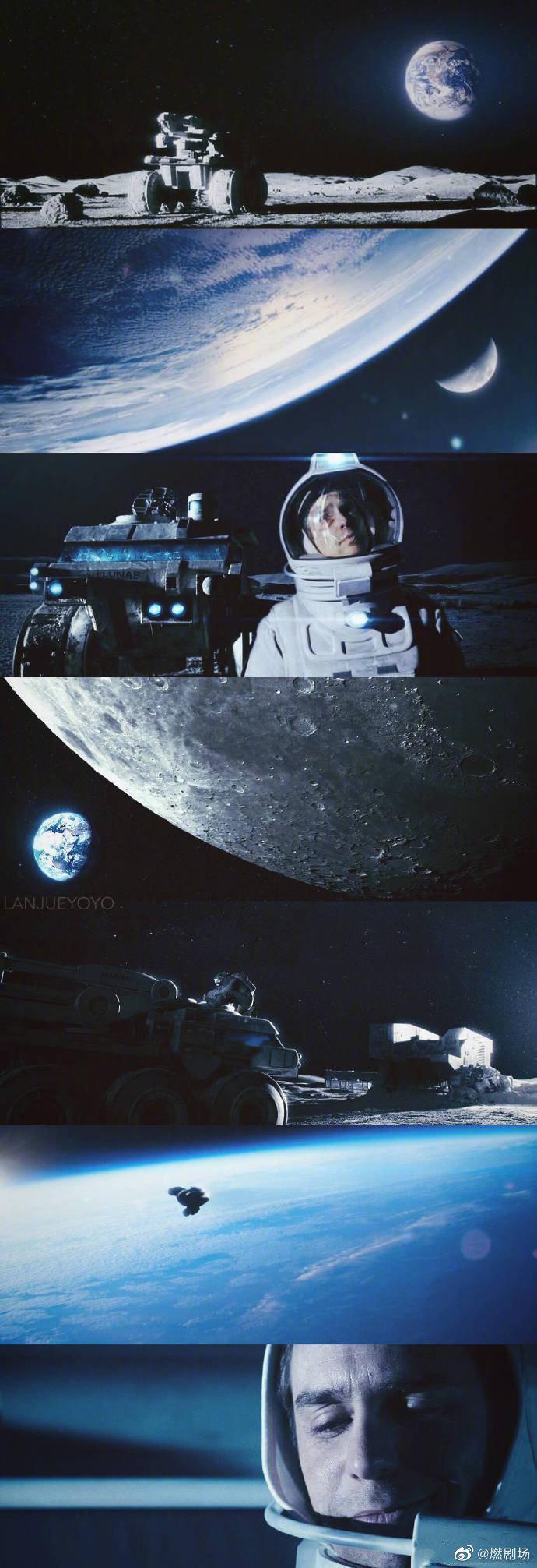 人类电影中的太空 在浩瀚无垠的苍穹里,地球是一粒浪漫而有温度的尘埃