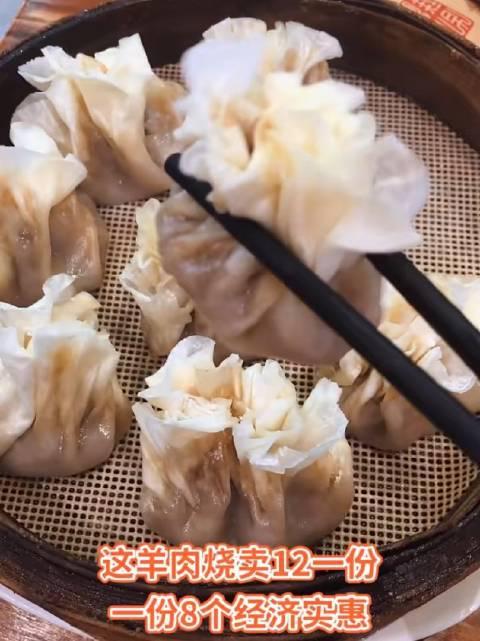 周郎探店: 今天来尝尝这家牛筋汤还有特色烧麦,看起来很有食欲!