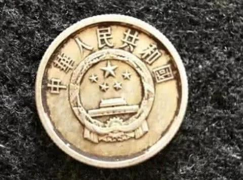 早期发行的2分硬币,单枚翻了95000倍以上了,谁能找到?