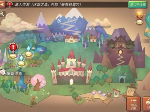 比肩《最终幻想7》JRPG剧情《炼金工房Online》神作延续再创佳绩