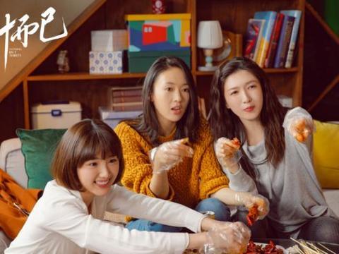 黄景瑜新剧接档《三生有幸遇上你》?与女主三度合作,可要沸腾了