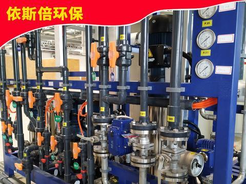昆山汽车污水处理设备公司