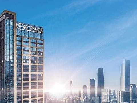 广汽集团公布7月份销量,广本/广丰/传祺同比增长,三菱出乎意料
