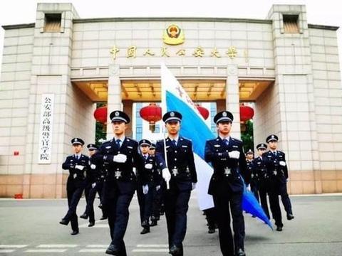 """520分进中国人民公安大学,毕业就是""""铁饭碗"""",捡漏最成功考生"""