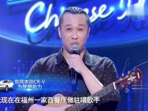 小伙唱《秋意浓》震撼评委和观众,韩红夸赞有冠军相!