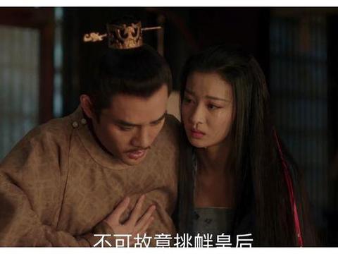 张妼晗升贵妃,谁注意大家对她的称呼?只有她自己把贵妃当回事