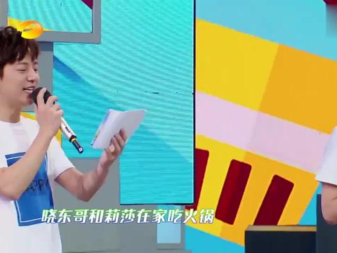 谢娜不管对错先下手为强,王一博魏大勋玩游戏太拼命,脸都憋红了