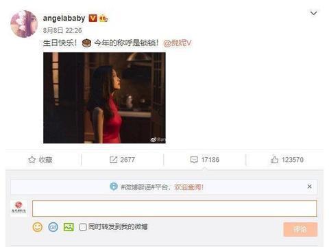 baby连续7年为倪妮庆生,反观产后复出的唐嫣与杨幂,真是讽刺