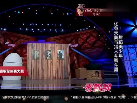 """笑傲江湖:冯小刚电影公社""""预备役""""员工来了"""