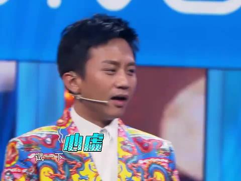 邓超王祖蓝模仿吴亦凡跳舞,陈赫眼睛都湿润了,邓超:你给我滚!