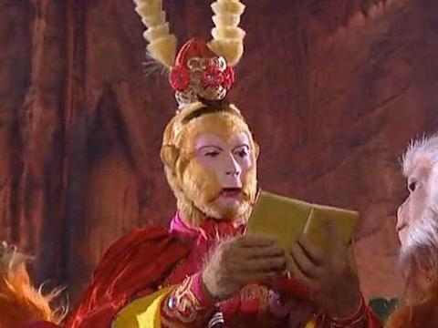 西游记:为什么假孙悟空在花果山还假文酸醋的念唐僧的通关文牒?