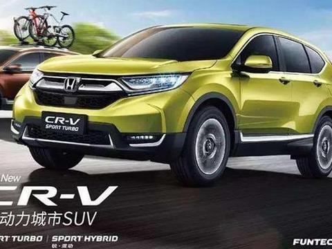 博越最低7万、荣威RX5最低8万,买国产紧凑型SUV的朋友是时候了