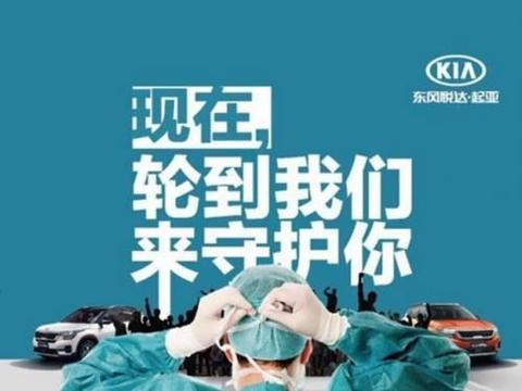 东风悦达起亚暖心业务,优质退货顾客