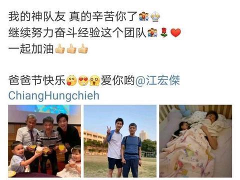 福原爱晒江宏杰一家四代照片,感谢老公帮自己带孩子,一家都帅!