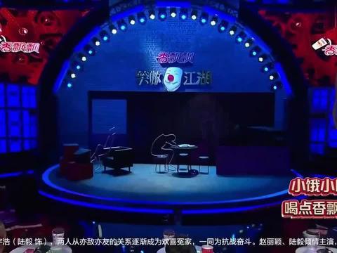 笑傲江湖:孟繁淼本色出演名侦探,爆笑推理大破凶案