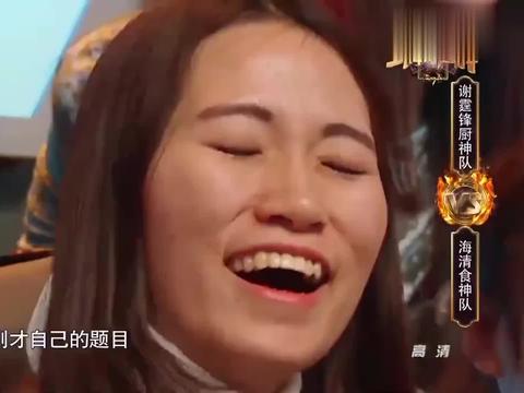 宋茜直言荔枝是透明的,王源一脸懵,王祖蓝伸手:我请你吃荔枝!