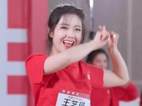硬糖少女再跳《创3》主题曲,王艺瑾陈卓璇表情亮了,心疼刘些宁