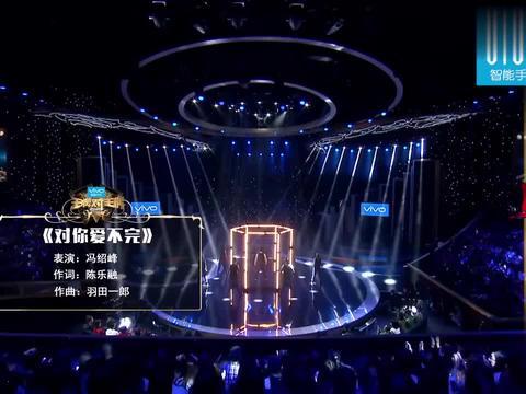 冯绍峰当着郭富城的面模仿他,帅气逼人,郭富城全程满眼爱意!