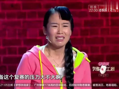 笑傲江湖:慢半拍姐弟复赛压力山大,为剧本愁哭好几回