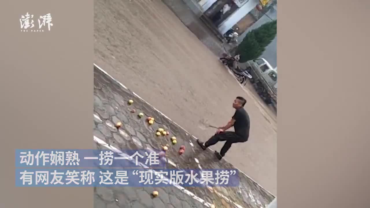 暴雨冲走一车苹果,男子站街边用漏勺打捞如数奉还