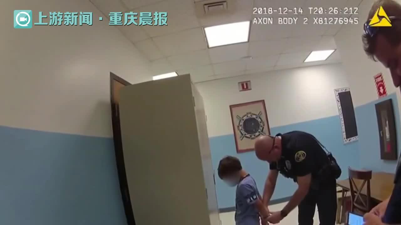 """美国一8岁""""熊孩子""""打老师被3名警察逮捕 警察局长:没做错"""
