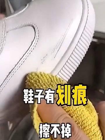 刷鞋小窍门,漂亮的白鞋子你值得拥有!