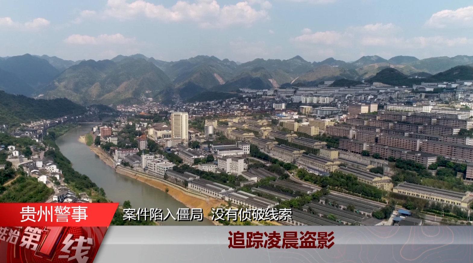 贵州警事:这伙盗贼专偷藏酒,前后偷盗白酒40吨,涉案金额400万