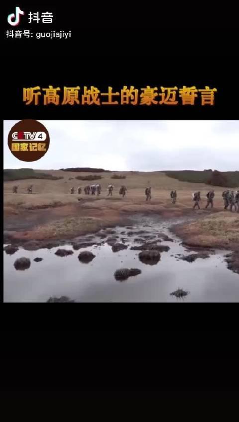 高原地区的边防守卫,负重前行,中国边防军人,致敬!