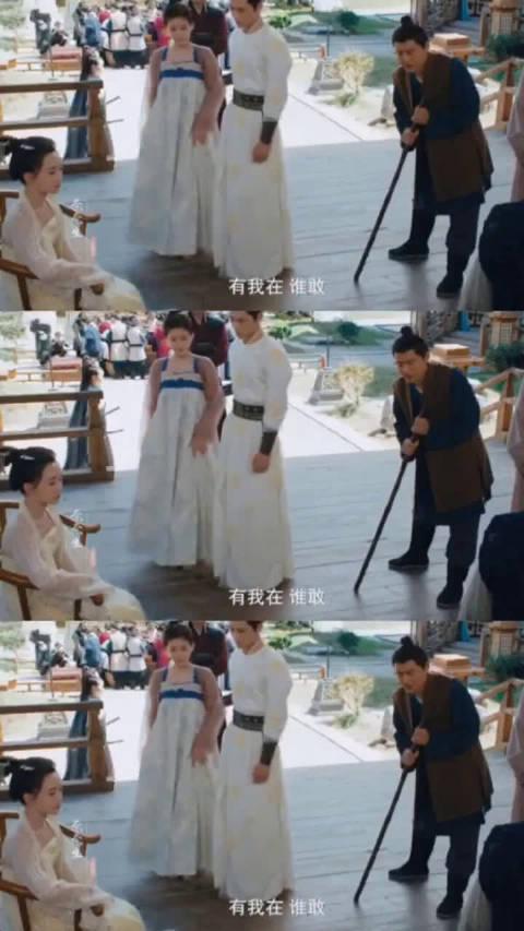 《传闻中的陈芊芊》中韩硕护妻狂魔简直爱了……