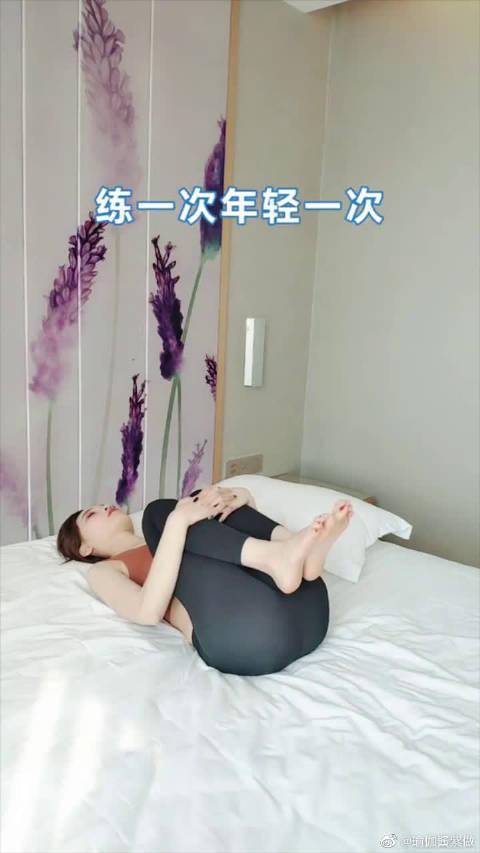 女性脸色暗黄,睡前一定要练习这个动作!