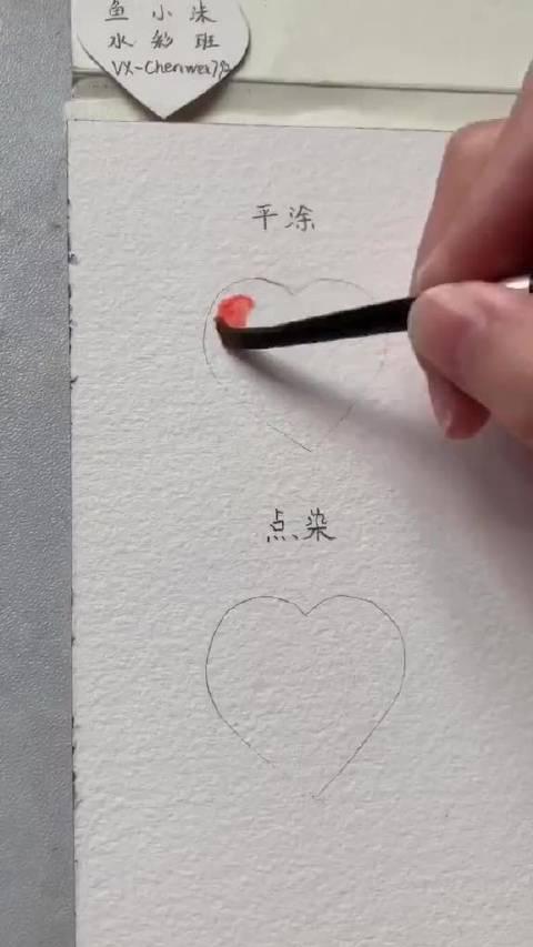 教你一些水彩的基本技法,画水彩的美术生可以学习一下。 CR
