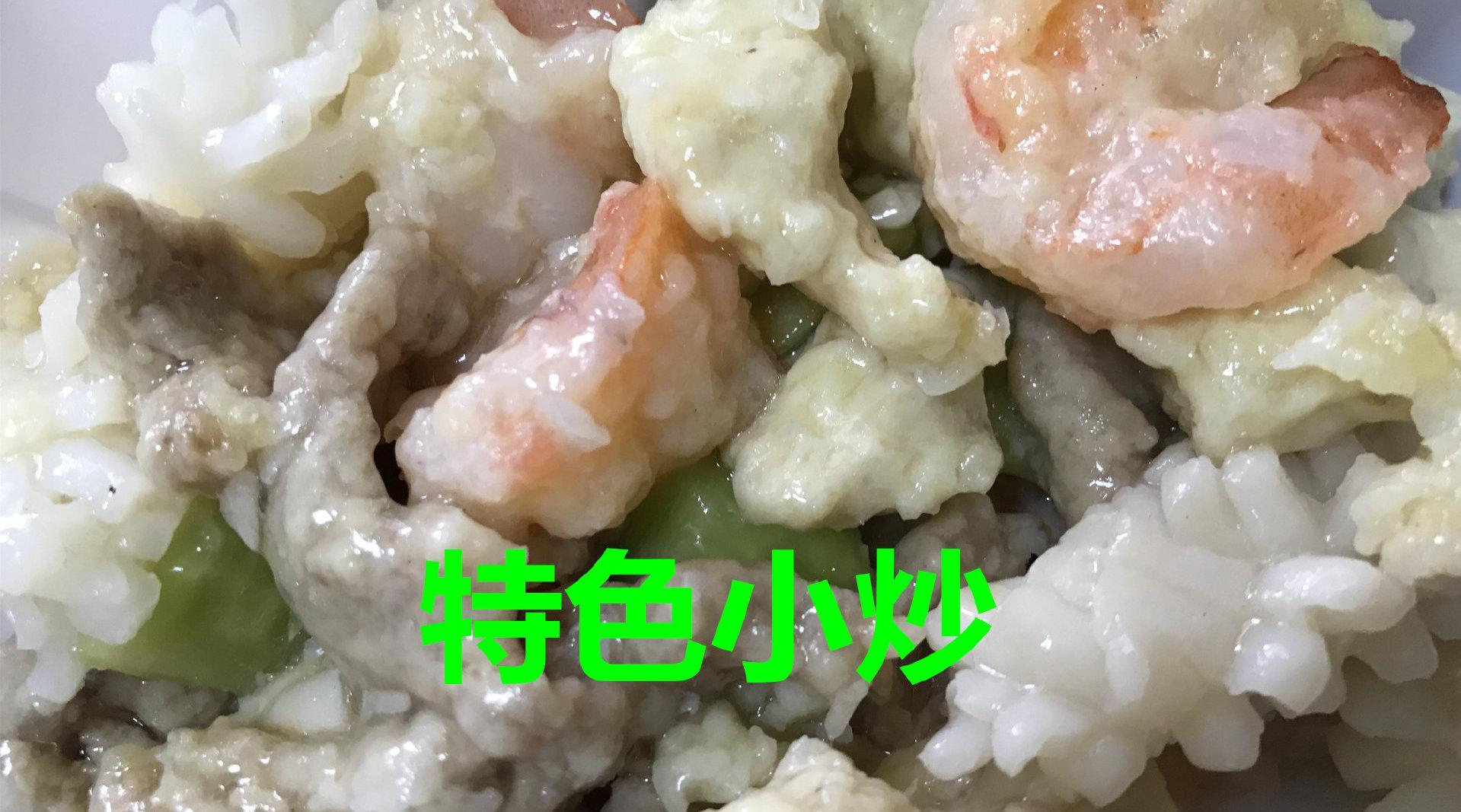 大辉爱吃的津味小炒,28元买了三个菜,人均10多块钱吃饱吃好