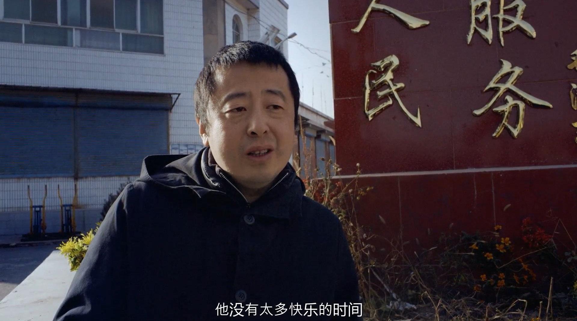 《汾阳小子贾樟柯》,惹人泪目的优质纪录片。真诚感性……