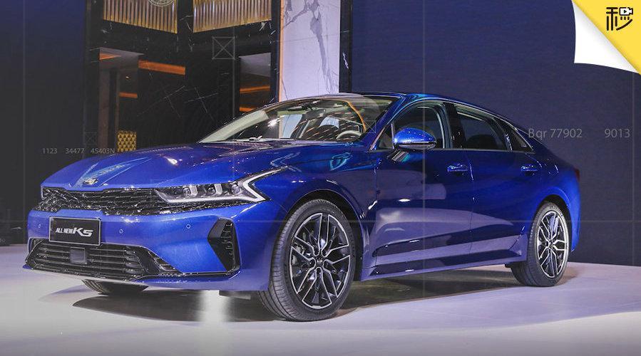 视频:汽车情报局:1-起亚K5发动机解析 2-理想汽车全尺寸SUV最新消息 3