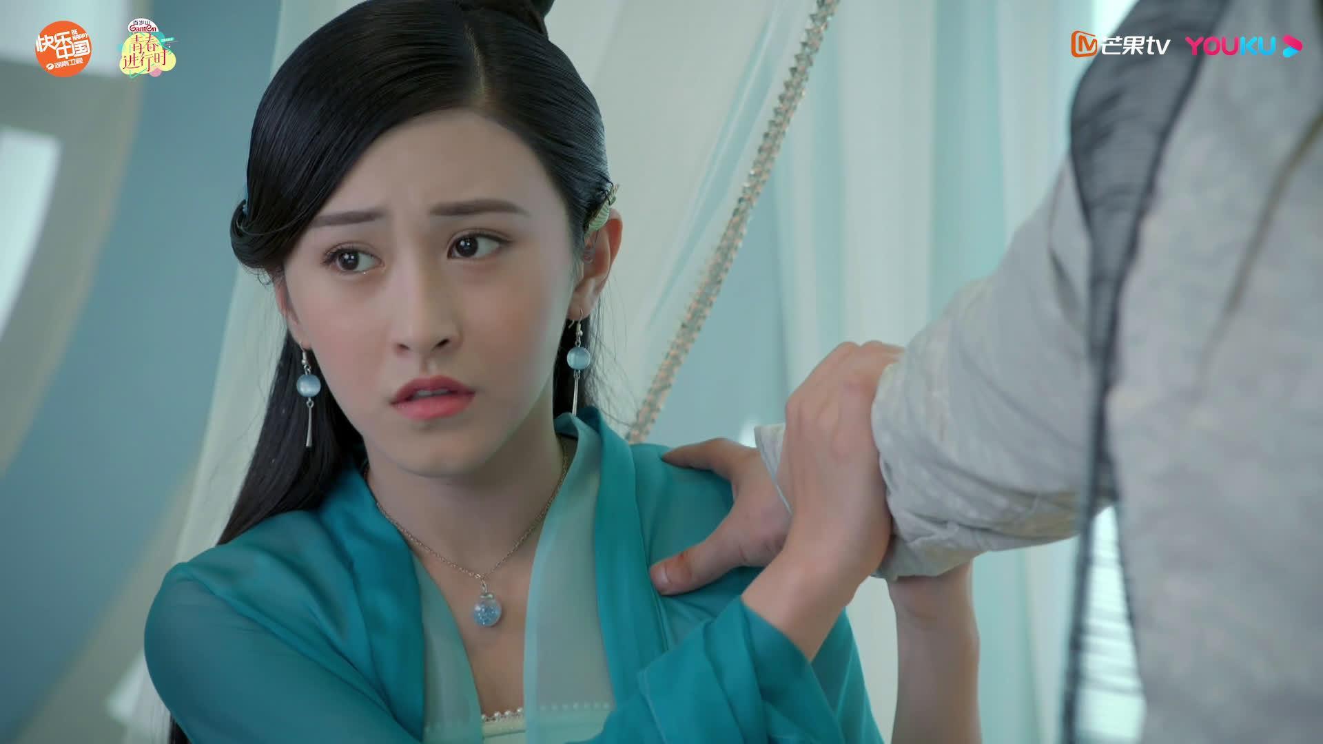 蛇姬@李昕岳Sienna 以敖揭@演员韩帅 的性命相威胁……