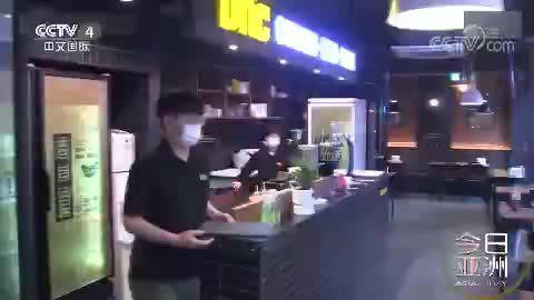 开便利店、开网店 韩国年轻人掀起创业潮