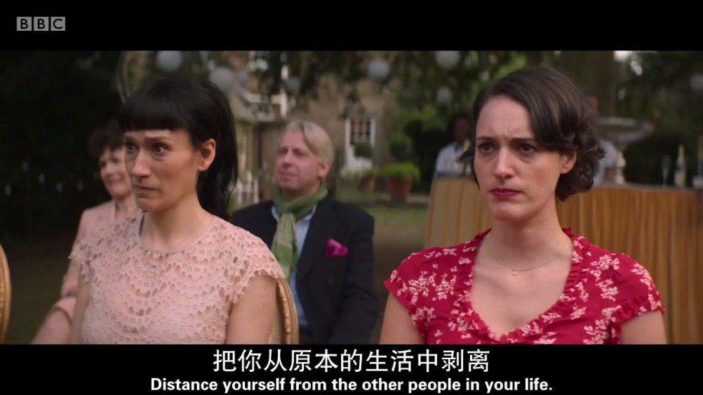 莫娘在《伦敦生活》第二季这段关于爱的论述实在太棒啦!