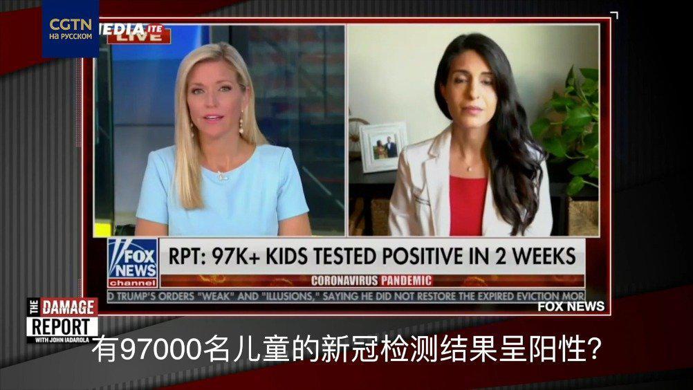 """美国2周内约10万儿童确诊 福克斯主播""""震惊"""":听说孩子不会感染"""