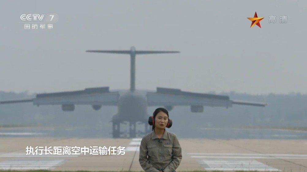 ' 八一 ' 我们的节日:中国人民解放军·空军 / Via- CCTV